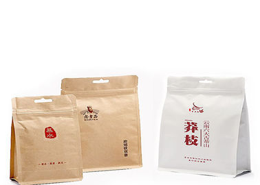 Powder Biodegradable Kraft Paper Pouch High Strength Stand Up Without Printing